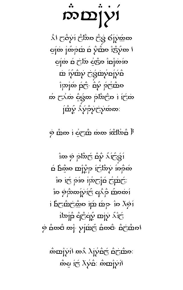 Elvish Poem In Tengwar With Tengscribe